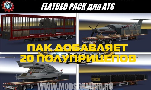 American Truck Simulator download mod PAC TRAILERS FLATBED PACK
