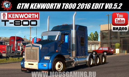 American Truck Simulator download mod truck GTM KENWORTH T800 2016 EDIT V0.5.2
