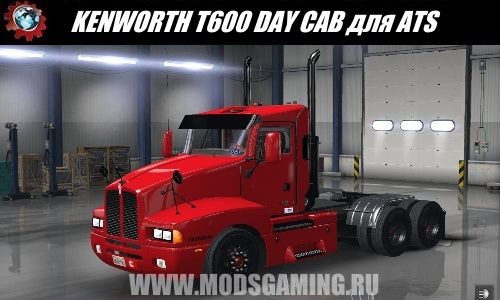 American Truck Simulator download mod truck KENWORTH T600 DAY CAB