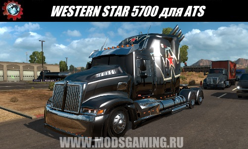 American Truck Simulator download mod Truck WESTERN STAR 5700 OPTIMUS PRIME EDIT