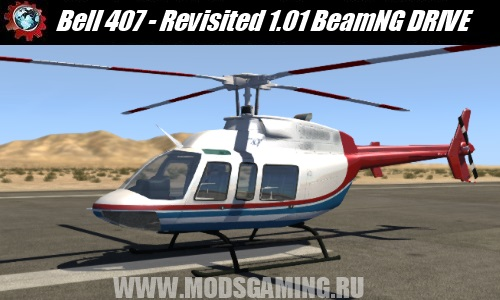 BeamNG DRIVE download mod helicopter Bell 407 - Revisited 1.01