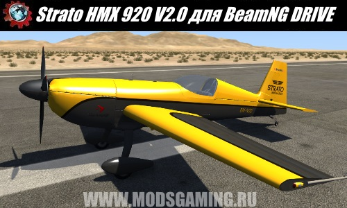 BeamNG DRIVE download mod aircraft Strato HMX 920 - Aerobatic Aircraft