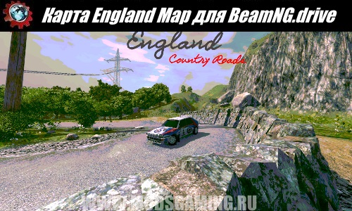 BeamNG.drive download Fashion Map England Map