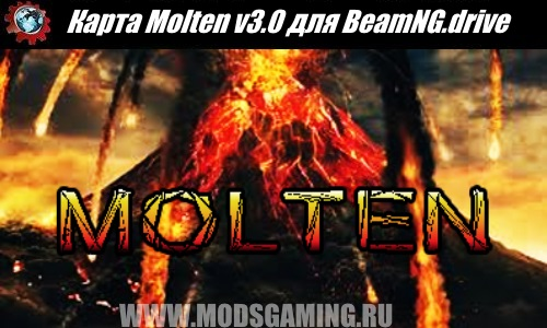 BeamNG.drive download map mod Molten v3.0
