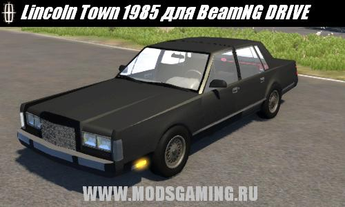 BeamNG DRIVE скачать мод машина Lincoln Town 1985
