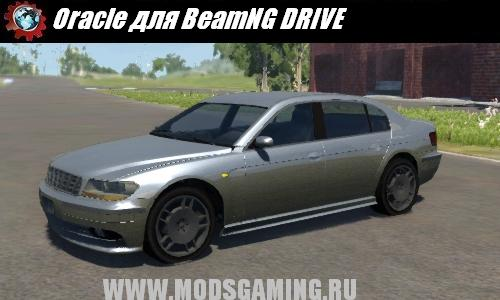 BeamNG DRIVE скачать мод Oracle
