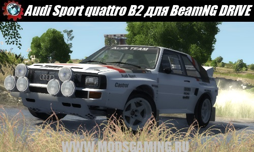 BeamNG DRIVE download mod car Audi Sport quattro B2