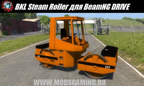 BeamNG DRIVE download mod car BKL Steam Roller
