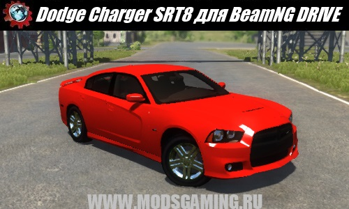 BeamNG DRIVE download mod car Dodge Charger SRT8