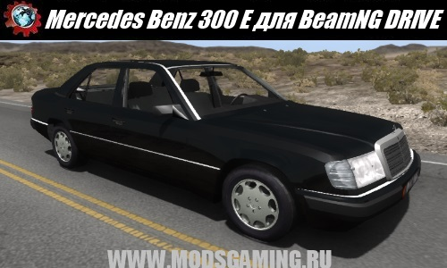BeamNG DRIVE download mod car Mercedes Benz 300 E