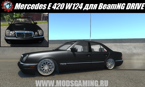 BeamNG DRIVE download mod car Mercedes E 420 W124