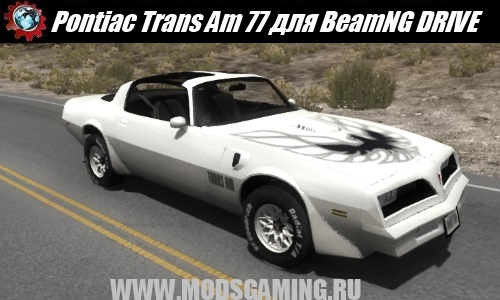 BeamNG DRIVE mod car Pontiac Trans Am 77