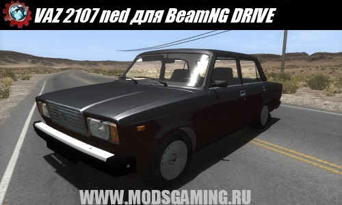BeamNG DRIVE download mod car VAZ 2107 ned