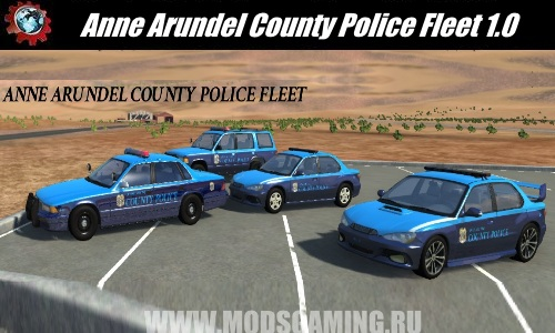 BeamNG.drive download mod Car Anne Arundel County Police Fleet 1.0