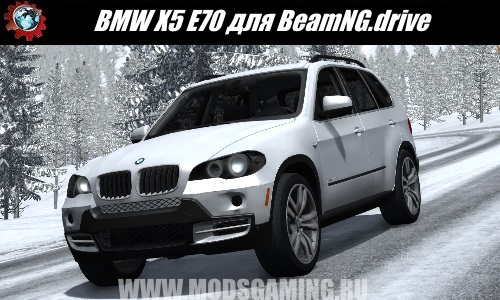 BeamNG.drive download mod car BMW X5 E70