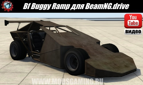 BeamNG.drive download mod car Bf Buggy Ramp
