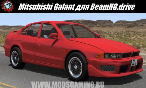 BeamNG.drive download mod car Mitsubishi Galant