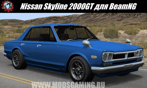 BeamNG.drive download mod car Nissan Skyline 2000GT