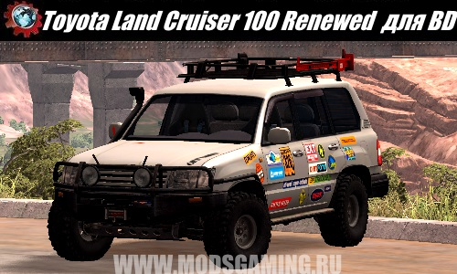 BeamNG DRIVE download mod SUV Toyota Land Cruiser 100 Renewed