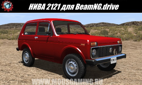 BeamNG.drive download mod car NIVA 2121