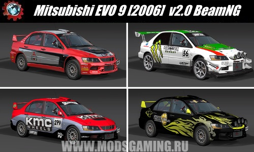 BeamNG.drive download mod car Mitsubishi EVO 9 [2006] Update 2017