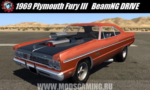 BeamNG DRIVE download mod car 1969 Plymouth Fury III
