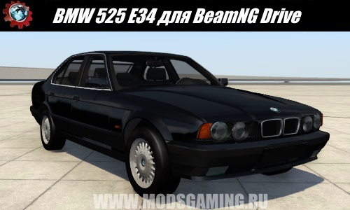 BeamNG Drive download mod car BMW 525 E34
