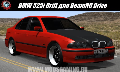 BeamNG DRIVE download mod car BMW 525i Drift