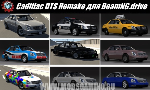 BeamNG.drive download mod Car Cadillac DTS Remake