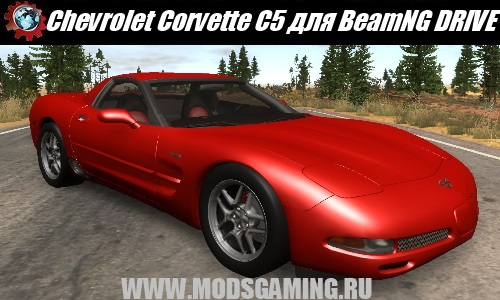 BeamNG DRIVE download mod car Chevrolet Corvette C5