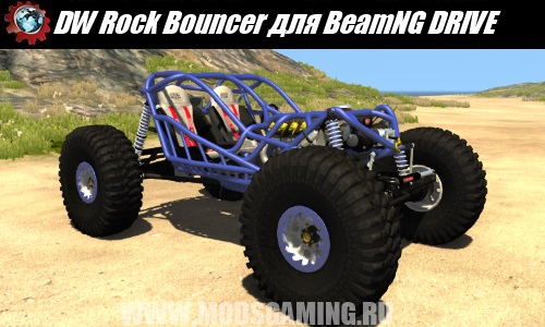 BeamNG DRIVE download mod buggy DW Rock Bouncer