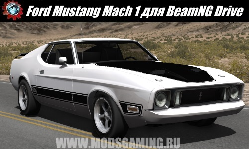 BeamNG Drive download mod car Ford Mustang Mach 1