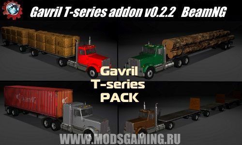 BeamNG Drive download mod Gavril D-series addon v0.2.2