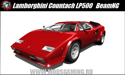 BeamNG DRIVE download mod car Lamborghini Countach LP500