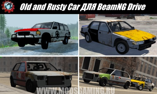 BeamNG Drive download pack car fashion Old and Rusty Car