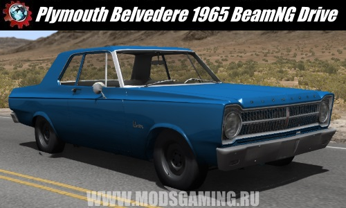 BeamNG Drive download mod car Plymouth Belvedere 1965
