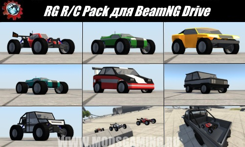 BeamNG DRIVE download mod radio-controlled cars RGR / C Pack 0.10