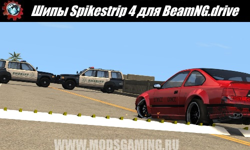 BeamNG.drive download mod Spikes Spikestrip 4