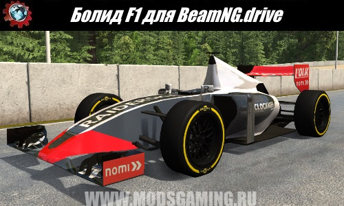 BeamNG.drive download mod F1 car