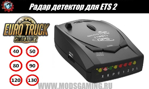 Euro Truck Simulator 2 download mode Radar Detector