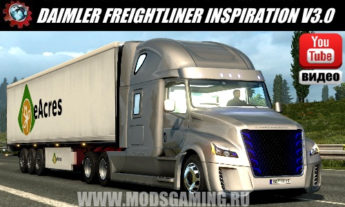 Euro Truck Simulator 2 download mod truck DAIMLER FREIGHTLINER INSPIRATION V3.0 FIX