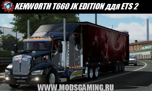 Euro Truck Simulator 2 download mod truck KENWORTH T660 JK EDITION FOR 1.15.X