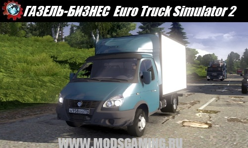 Euro Truck Simulator 2 download mod truck Gazelle BUSINESS