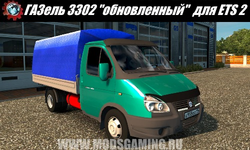 "Euro Truck Simulator 2 download mod truck Gazelle 3302 ""updated"""