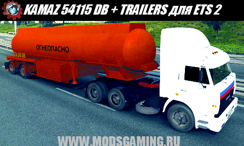 Euro Truck Simulator 2 download mod truck KAMAZ 54115 DB + TRAILERS