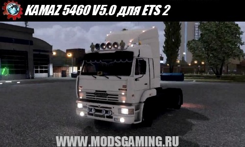 Euro Truck Simulator 2 download mod truck KAMAZ 5460 V5.0