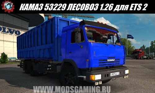 Euro Truck Simulator 2 download mod truck KAMAZ 53229 timber transport 1.26