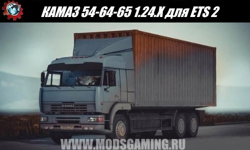 Euro Truck Simulator 2 download mod truck KAMAZ 54-64-65 1.24.X