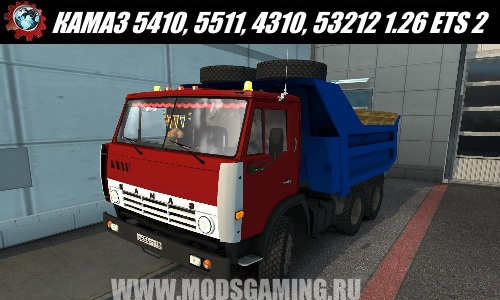 Euro Truck Simulator 2 download mod truck KAMAZ 5410, 5511, 4310, 53212 1.26