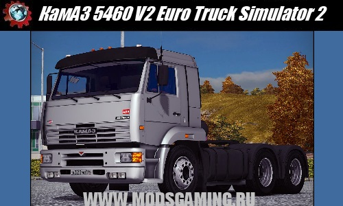 Euro Truck Simulator 2 download mod car KamAZ 5460 V2
